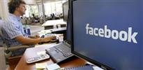 Facebook'ta flaş gelişme!