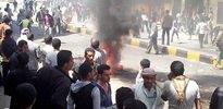 Bahreyn'de gösteriler