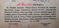 Türkçe ezanla ilgili şok belge!