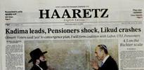 İsrail gazetesinden Türkiye iddiası!
