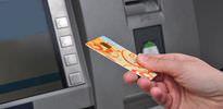 ATM'den para çekenlere son tuzak!