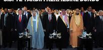 Mısır'ın düzenlediği kongreye 60 ülke davet edildi. İran, İsrail ve Türkiye'ye davet gitmedi
