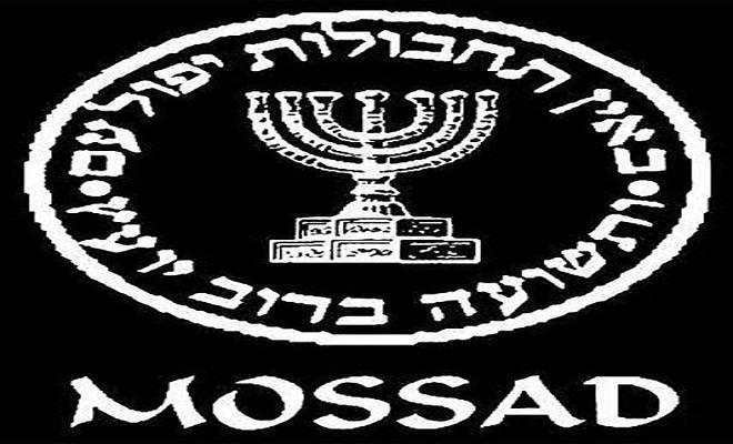 Türkiye sınırında İsrail ajanları