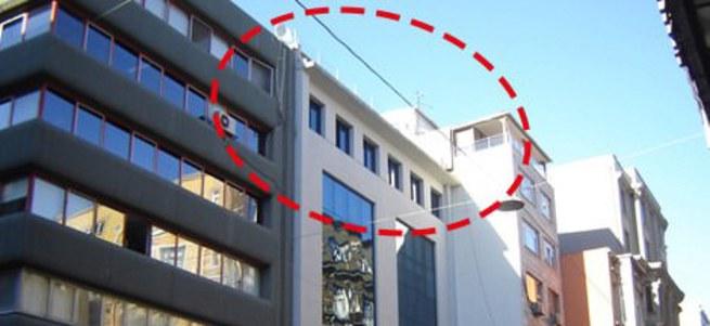 İşte Mimarlar Odası'nın kaçak binasının belgesi