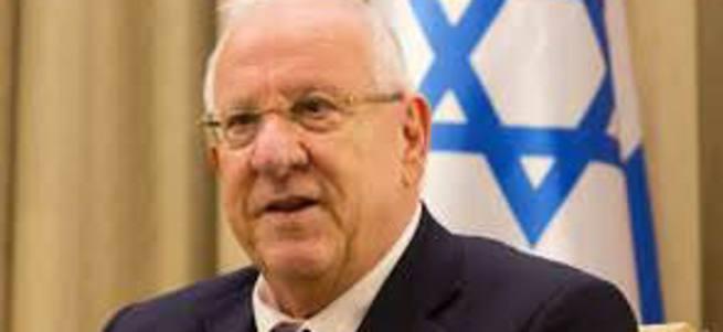 İsrail Cumhurbaşkanı Rivlin, Gazze saldırısına adil ve ahlaki dedi