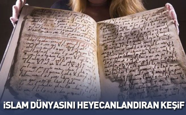 Dünyanın en eski Kur'an sayfası bulundu