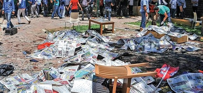 CHP: Suruç patlamasında HDP'nin kusuru var!