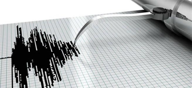 Üç ilde deprem meydana geldi