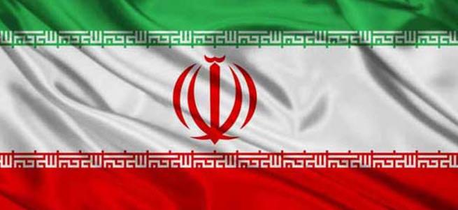 İran'dan küstah açıklama!