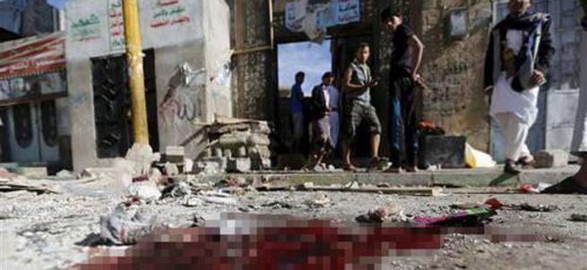Yemen'de camiye saldırı: En az 25 ölü