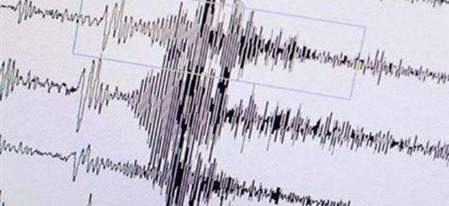 Kütahya'da 3,7 büyüklüğünde deprem!
