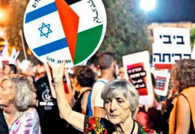 Aksa'yı gözetleme kararına Filistin'den yoğun tepki