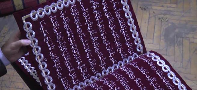 İpliklerle işlenen Kur'an 12 yılda bitti