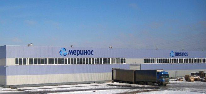 Merinos'un Rusya'daki fabrikasında çalışan 15 Türk gözaltında