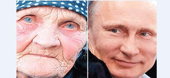 Putin'in çocukluğu
