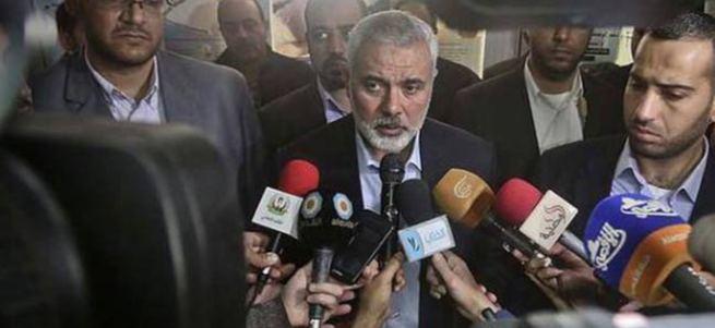 Hamas'tan destek çağrısı