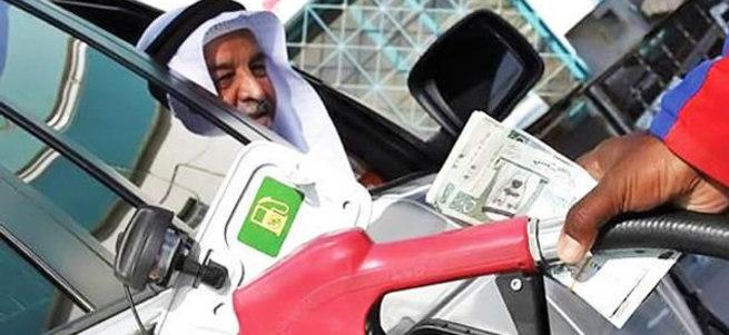 Suudi Arabistan'dan akaryakıta yüzde 50'nin üzerinde zam