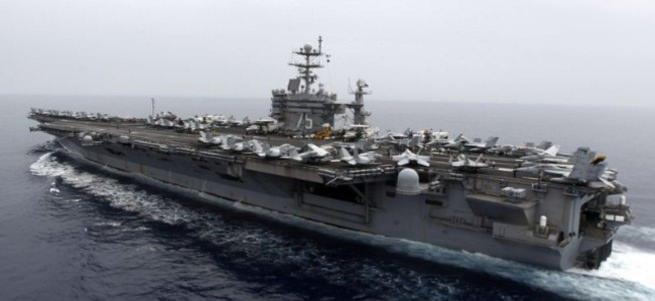 İran ABD gemisine füzeyle saldırdı!