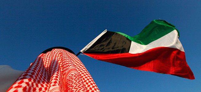 Kuveyt'in, İran büyükelçisini geri çağırdığı açıklandı.