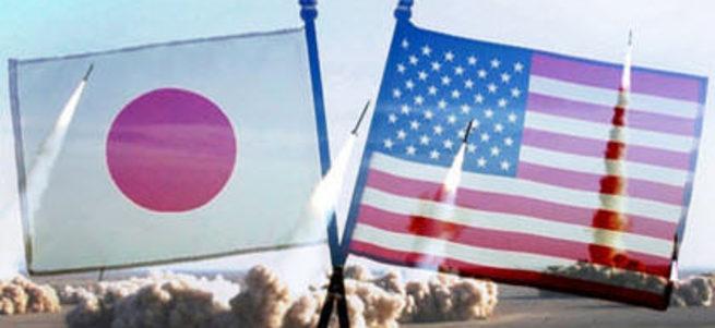 ABD ve Japonya'dan Kuzey Kore'ye sert tehdit