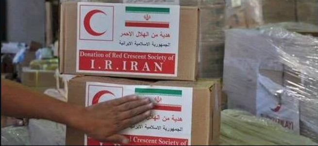 İran'dan tarihe geçecek sahtekarlık!