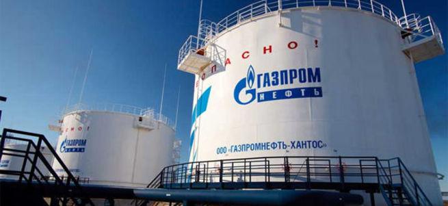 Gazprom'dan 'özel indirim'e iptal