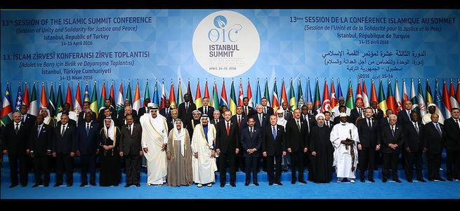İİT 13. İslam Zirvesi ilk kez bu boyutta bir katılımla gerçekleştirilecek