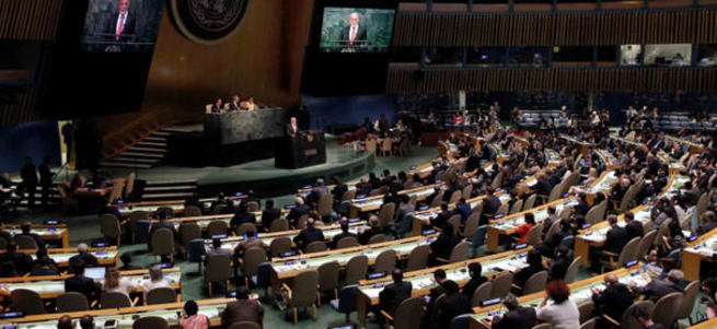 İsrail, BM Hukuk Komisyonu başkanlığına seçildi