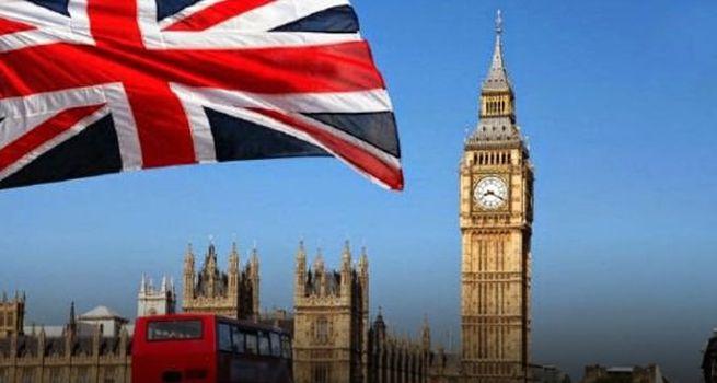 İngiltere'de referandumun ardından şok gelişme