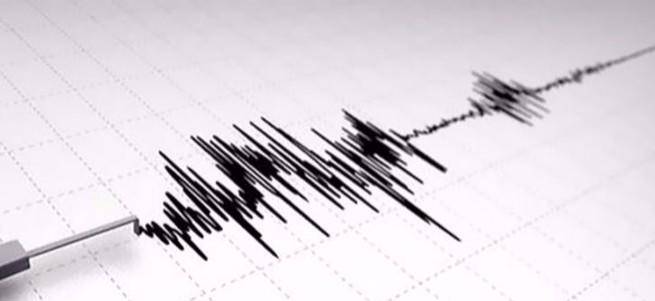Manisa'da üst üste depremler!