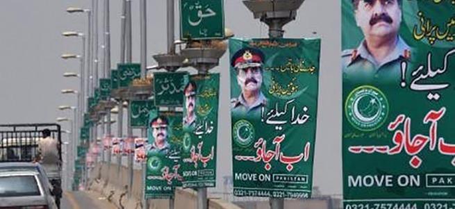 Pakistan'da darbe çağrısı