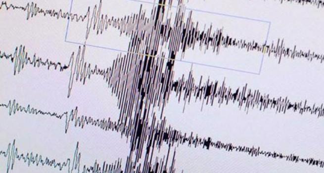 Ege Denizi'nde 4.1 büyüklüğünde deprem